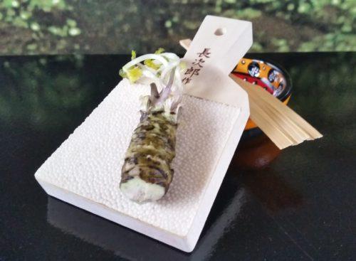 Verse wasabi rhizoom 30 gram