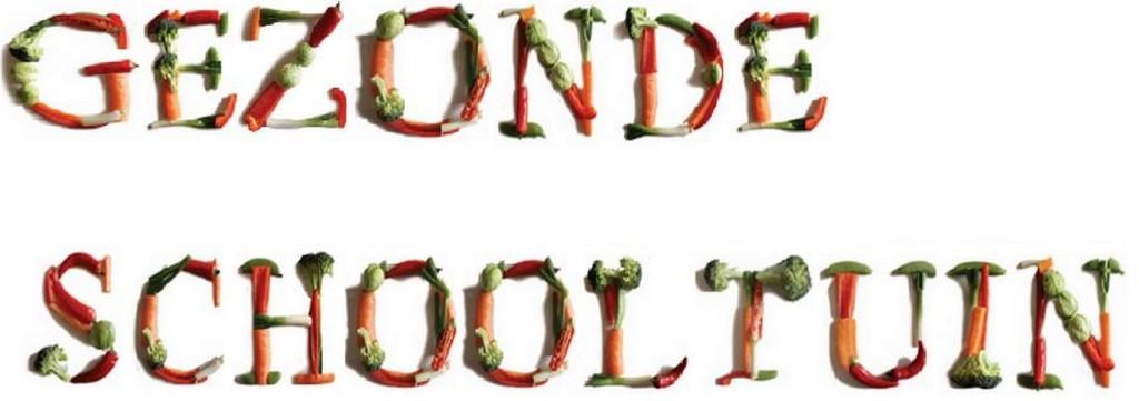 GezondeSchoolTuin logo